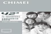 CHIMEI TL-42530000T多媒体液晶显示器 使用说明