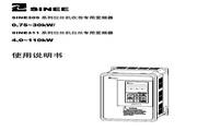 正弦 SINE311-045 变频器说明书