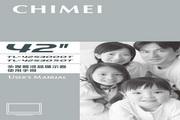 CHIMEI TL-4253050T多媒体液晶显示器 使用手册