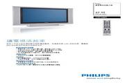 Philips 37PF1600宽萤幕液晶显示器 使用说明书