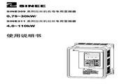正弦 SINE311-030 变频器说明书