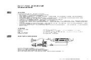 Dell P992彩色显示器 安装说明书