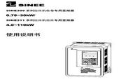 正弦 SINE311-022 变频器说明书