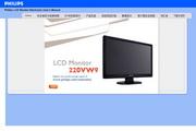 飞利浦 220VW9FB液晶显示器 使用说明书