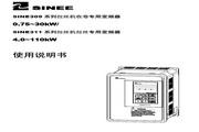 正弦 SINE311-015 变频器说明书