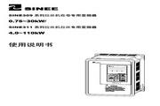 正弦 SINE311-011 变频器说明书
