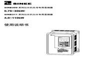 正弦 SINE311-9R0 变频器说明书