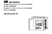 正弦 SINE311-7R5 变频器说明书