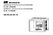 正弦 SINE311-5R5 变频器说明书
