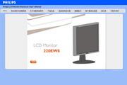 飞利浦 220EW8FB液晶显示器 使用说明书
