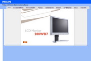 飞利浦 200WB7ES液晶显示器 使用说明书