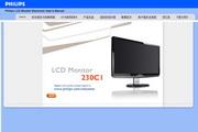 飞利浦 230C1HSB液晶显示器 使用说明书
