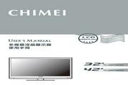 CHIMEI TL-42V7600D显示器 使用手册