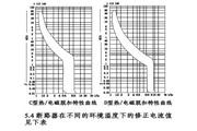 人民电器DZ47-63E小型断路器说明书