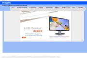 PHILIPS LCD Monitor 220CI显示器 使用说明书