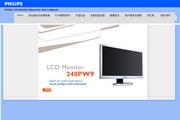 飞利浦 240PW9EB液晶显示器 使用说明书
