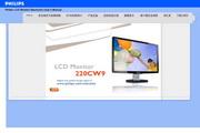 飞利浦 220CW9FB液晶显示器 使用说明书