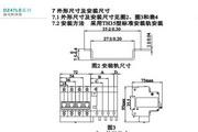人民电器RDX2-100小型断路器说明书