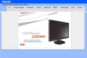 飞利浦 220SW9FB液晶显示器 使用说明书