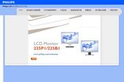 飞利浦 225B1CB液晶显示器 使用说明书