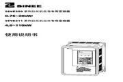 正弦 SINE309-9R0 变频器说明书
