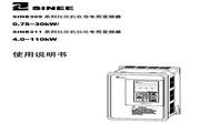 正弦 SINE309-7R5 变频器说明书
