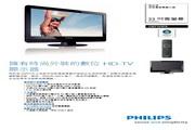 PHILIPS 220TW9FB液晶宽萤幕显示器 说明书