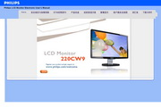 飞利浦 220CW9FW液晶显示器 使用说明书