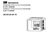 正弦 SINE309-3R0 变频器说明书