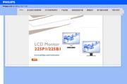 飞利浦 225P1EB液晶显示器 使用说明书