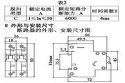 奥菲达逆变WS-TIG-ZX7-LGK使用说明书