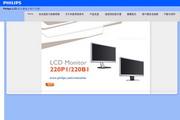 飞利浦 220B1CB液晶显示器 使用说明书