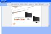 飞利浦 220P1EB液晶显示器 使用说明书