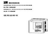 正弦 SINE309-1R1 变频器说明书