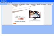 飞利浦 244E1SB液晶显示器 使用说明书