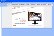 飞利浦 223E1SB液晶显示器 使用说明书