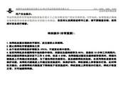华远ZX5晶闸管弧焊整流器说明书