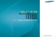 三星 TS240C液晶显示器 使用说明书