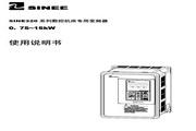正弦 SINE320-9R0 变频器说明书