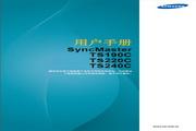 三星 TS220C液晶显示器 使用说明书