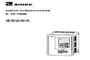 正弦 SINE320-3R0 变频器说明书