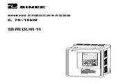 正弦 SINE320-2R2 变频器说明书