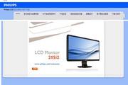 PHILIPS LCD Monitor 215i2显示器 使用手册
