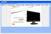 PHILIPS LCD Monitor 193EI显示器 使用手册<br />