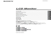 SONY LMD-121液晶监视器 使用说明