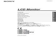 SONY LMD-322W液晶监视器 使用说明