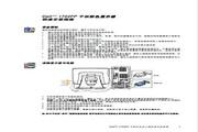 Dell 1702FP平板彩色显示器 安装说明书