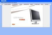 飞利浦 150S6FB液晶显示器 使用说明书