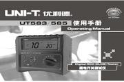 优利德UT585漏电保护开关测试仪使用说明书