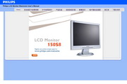 飞利浦 150S7FB液晶显示器 使用说明书